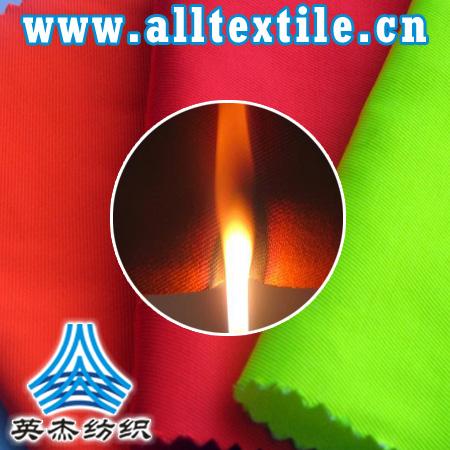 荧光阻燃面料