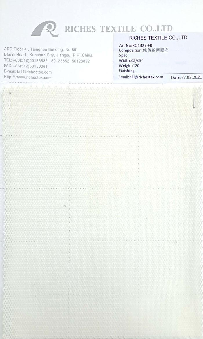 工业硅胶管阻燃面料RQ1327-FR