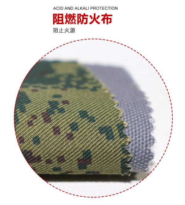 全棉电焊服阻燃布料高强度阻.jpg